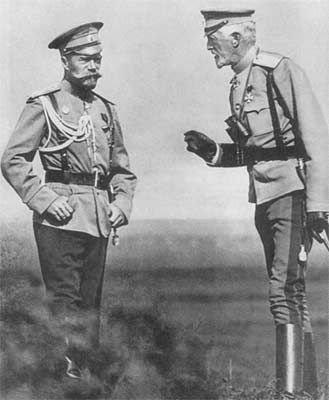 Царь Николай II. и великий князь Николай Николаевич