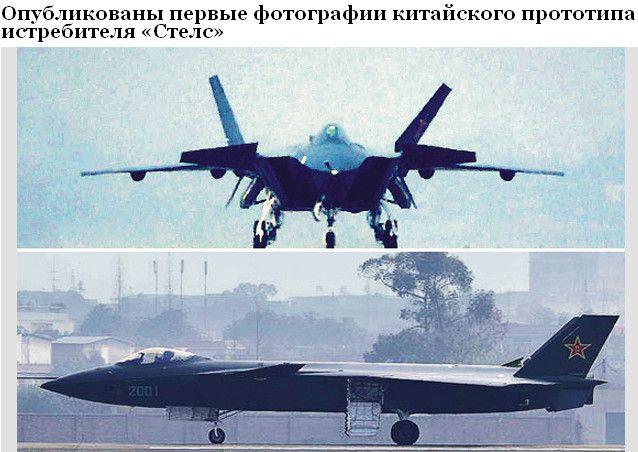 Китай ворует военные технологии России | Ol Rum